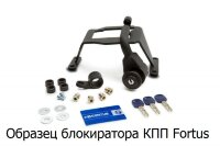 Замок КПП для BMW 3 E90 2004-2011, AT+ (Fortus)