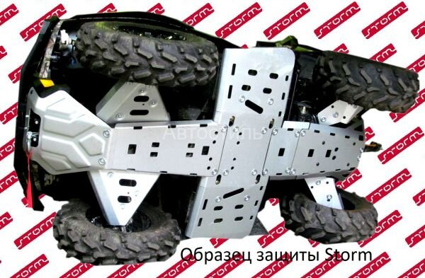 Защита днища Storm для  ARCTIC CAT 700/1000 TRV Cruiser 2011-